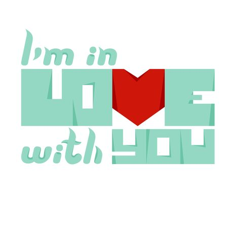 あなたと恋にイム。心に強く訴える引用です。ベクトル