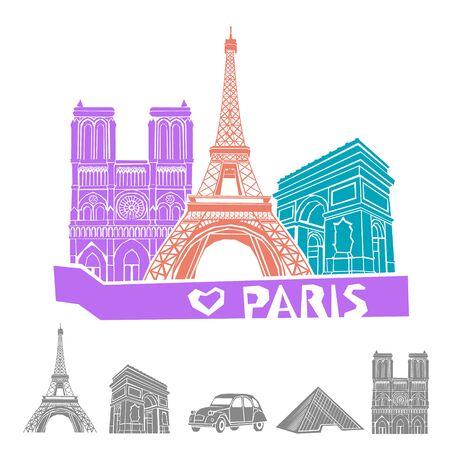 パリ旅行のアイコンを設定します。ベクトル  イラスト・ベクター素材