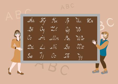 Children learn the Latin alphabet.  Illustration. Vector