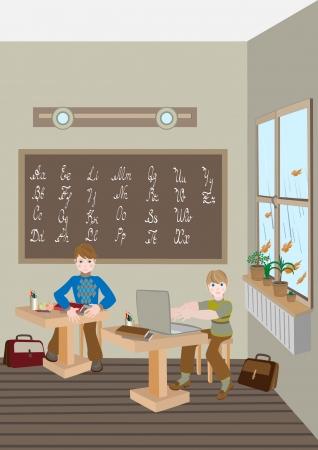 dersleri: Çocuklar okulda dersleri hazırlamak