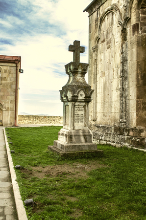 stele: Tombstone a cross on the grave patron and philanthropist monastery Gandzasar