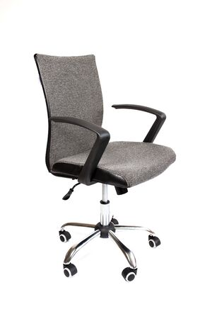Gray Office chair on a white background.