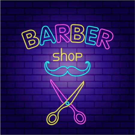 Vector neon sign for men's hairdressing salon. Illusztráció