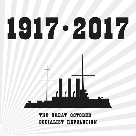 In 2017 the Russian Revolution turns 100 years old. 1917 is the year of the overthrow of tsarism in Russia Illustration