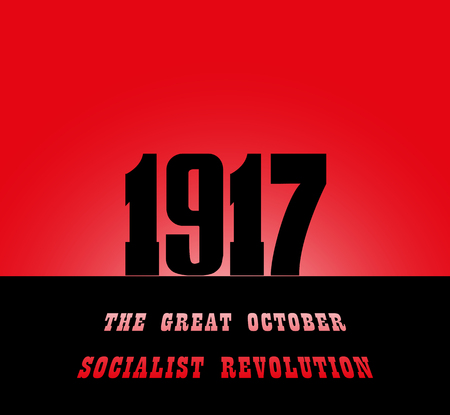 100 years ago the Russian Revolution was accomplished. 1917 is the year of the overthrow of the autocracy in Russia