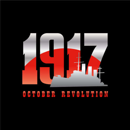 The great socialist October revolution took place 100 years ago - in October 1917.