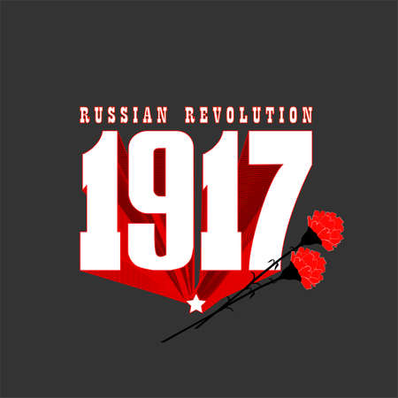 1917 is the year of the overthrow of the autocracy in Russia and the Great Russian Revolution