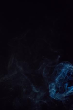 Soft cloud of blue smoke. Space nebula. Smoky abstract.