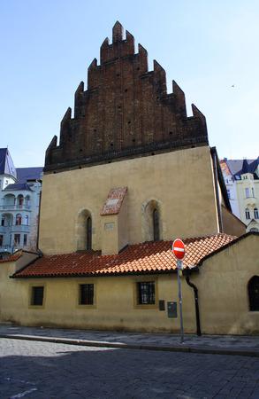 Prague, Czech Republic: The old new synagogue (Staronova synagoga) in Prague in the Czech Republic. Prague's Jewish quarter.