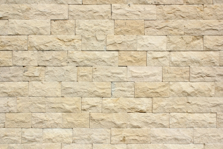 白い石の長方形のタイルのテクスチャ 写真素材