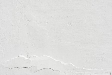Abstract background from white concrete texture wall. Empty space backdrop.