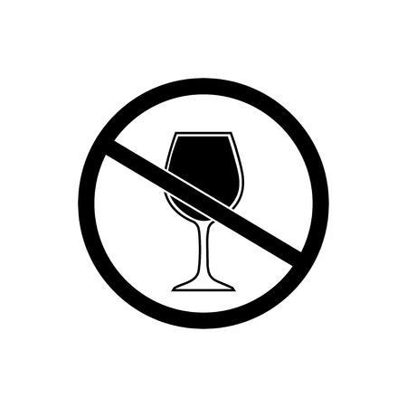 geen drinken Stock Illustratie