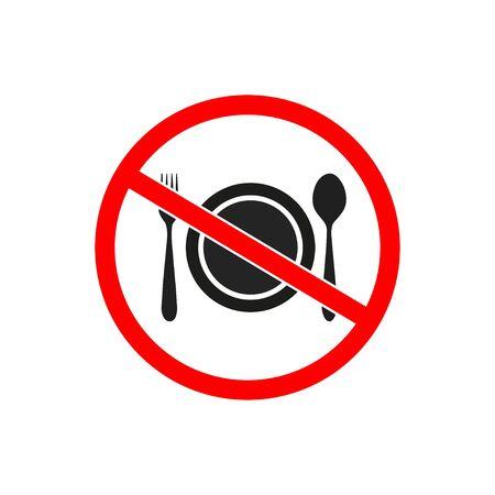 Geen eten