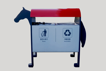 Trash horse simulator on a white background.