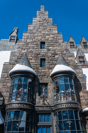OSAKA, JAPAN - OCTOBER 26, 2015: Hogsmeade, The Wizarding World of Harry Potter in Universal Studios Japan. Universal Studios Japan, located in Osaka, is one of four Universal Studios theme parks.