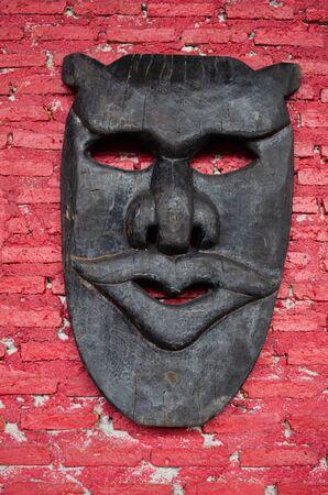 guise: Old mask