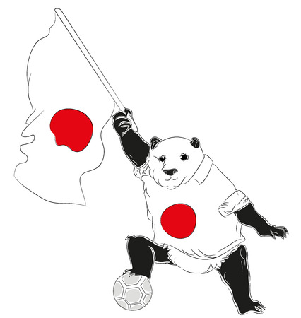 Mascot  Championship for Japan. Panda mascot for football tournament Russia. Çizim