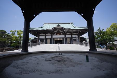 Nagoya, Japan – May 13, 2019: Atsuta Shrine is a Shinto shrine in Nagoya, Japan.