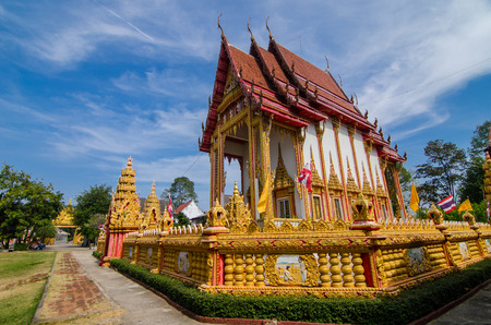 wat pho: wat thai at surin