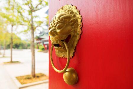 sculp: Chinese door handle