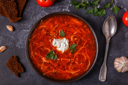 Ukrainian and russian traditional red soup - borsch, top view. Reklamní fotografie