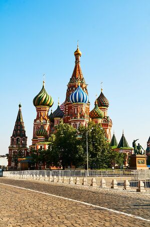 Colourfull Street view of the roof of Saint Basils cathedral Red square Moscow Stock Photo