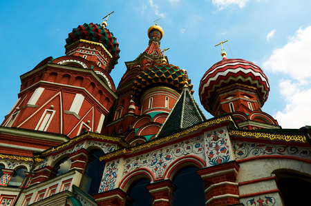 Colourfull Upward view of the roof of Saint Basils cathedral Red square Moscow