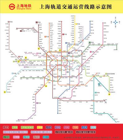 2017 Shanghai Metro train line map