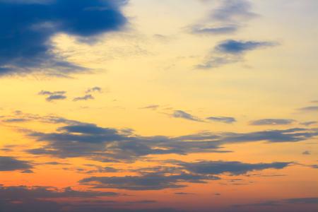 atmosfera: La atmósfera del cielo al atardecer