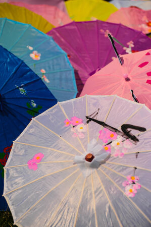 Series of Parasols Imagens
