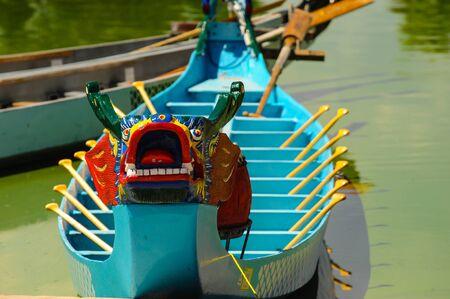 Dragon Boat Imagens