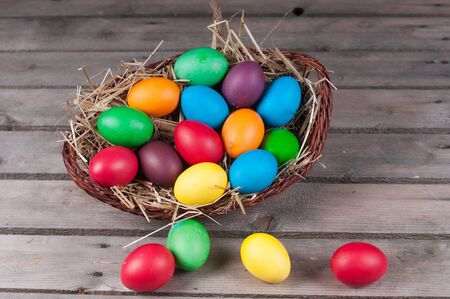 Easter eggs in  brown pannier-four eggs are out Stock Photo - 12673776