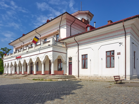 Braila River Station (Gara Fluviala) is a historic monument situated on no. 4, Anghel Saligny street. It was built between 1901 � 1904 and is also known as the Old Commandment. The Station is an important landmark of Braila and one century ago it repres