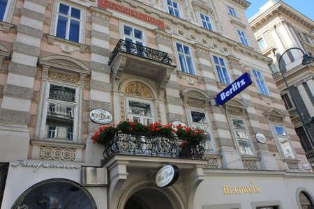 wien: Details of buildings in center of Wien,Austria