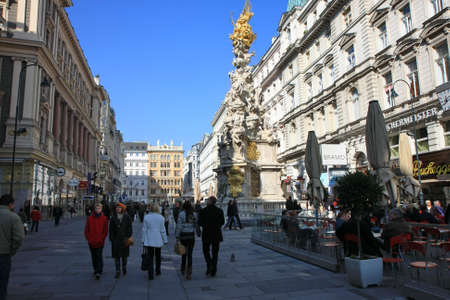 wien: Details of buildings and monuments in center of Wien,Austria