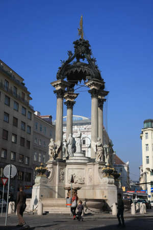 wien: Buildings and monuments in center of Wien,Austria