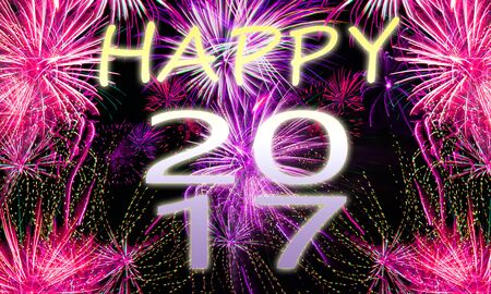 fireworks background for new years eve in 2017 and other celebrations Stok Fotoğraf