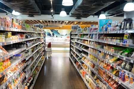 HONG KONG - JUNE 01, 2015: interior of the food supermarket.  Supermarkets in Hong Kong are strong in processed, chilled and frozen, canned and fresh foods Redakční