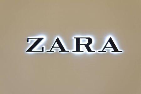 深セン, 中国 - 2015 年 5 月 17 日: ザラ ロゴ。ザラは、スペインの衣類やアクセサリーの小売業者、ガリシアのサンティアゴに基づいており、Amancio オルテガとロザリア目良によって 1975 年に設立されました。