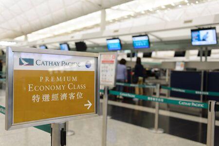 2015 年 5 月 6 日 - 香港: 香港国際空港。香港国際空港は、香港の主要空港です。チェクラップコクの島であります。