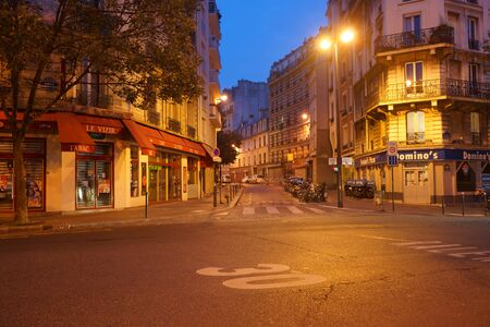 PARIS - SEP 06: Paris in der Nacht am 6. September 2014 in Paris, Frankreich. Nacht Paris haben magische Atmosphäre, ohne die jede Reise nach Paris wäre unvollständig Editorial