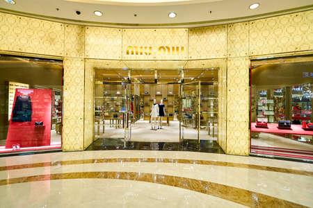 HONG KONG - 27 stycznia 2016: Sklepowa od Miu Miu w sklepie Elements handlowego. Miu Miu to włoska wysokiej mody odzieży i akcesoriów marki dla kobiet i zależna od Prady.