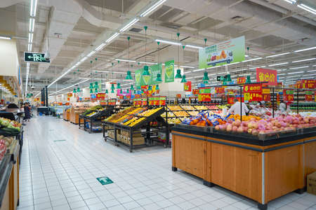 SHENZHEN, CHINA - CIRCA MAY, 2016: inside of Walmart store. Wal-Mart Stores, Inc. is an American multinational retail corporation that operates a chain of hypermarkets, discount department stores and grocery stores.