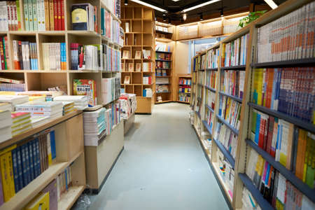 SHENZHEN, CHINA - SEPTEMBER 09, 2016: inside a book store in Shenzhen. Shenzhen is a major city in Guangdong Province, China.
