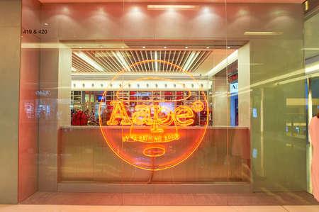 HONG KONG - CIRCA JANUARI, 2016: binnenkant van een winkelcentrum in Hong Kong. Winkelen is een veel populaire sociale activiteit in Hong Kong. Redactioneel