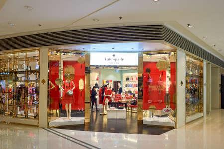 HONG KONG - JANUARY 26, 2016: a Kate Spade store at the Elements shopping mall. Elements is a large shopping mall located on 1 Austin Road West, Tsim Sha Tsui, Kowloon, Hong Kong