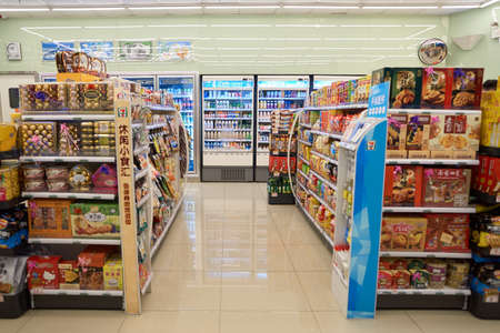 SHENZHEN, CHINA - 07 MAY, 2016: interior of 7-Eleven store in Shenzhen. 7-Eleven is an international chain of convenience stores.
