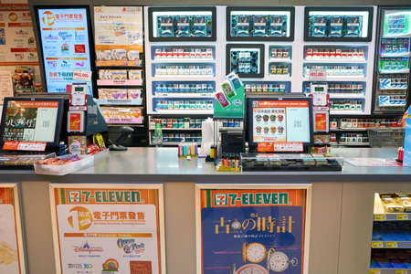 HONG KONG - CIRCA NOVEMBER, 2016: a 7-Eleven store in Hong Kong. 7-Eleven is an international chain of convenience stores.