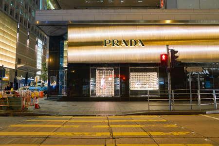 HONG KONG - CIRCA NOVEMBER, 2016: Prada store in Hong Kong. Hong Kong  is an autonomous territory on the Pearl River Delta of East Asia.