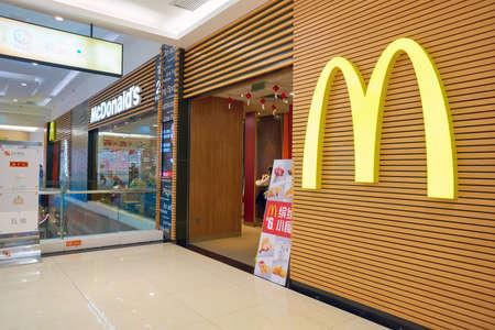 SHENZHEN, CHINA - CIRCA JANUARY, 2017: McDonalds restaurant in Shenzhen. McDonalds is an American hamburger and fast food restaurant chain.